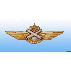 Metal badge -pilot ALAT - French patent