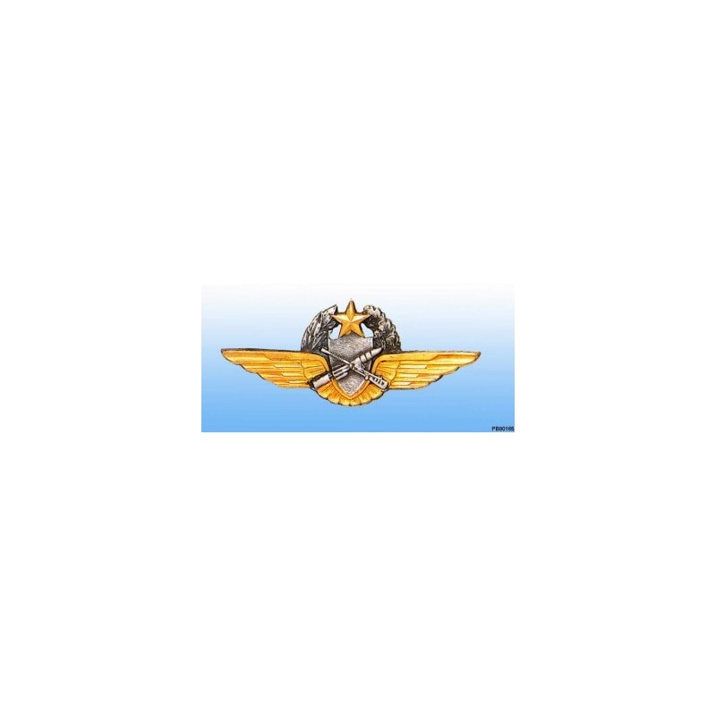 Insigne metal -Observateur-Pilote - Tireur ALAT - Brevet Français