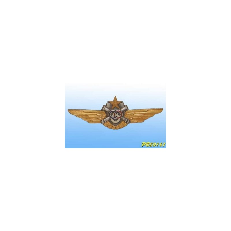 Metal badge - monitor Driver ALAT- French patent