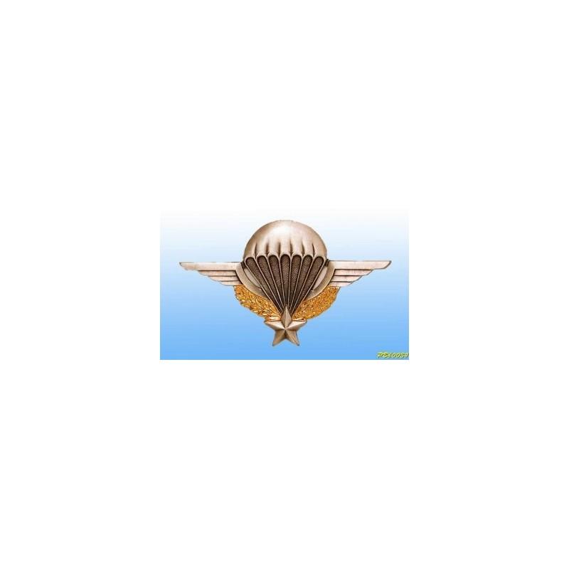 Metal badge - Para patent French
