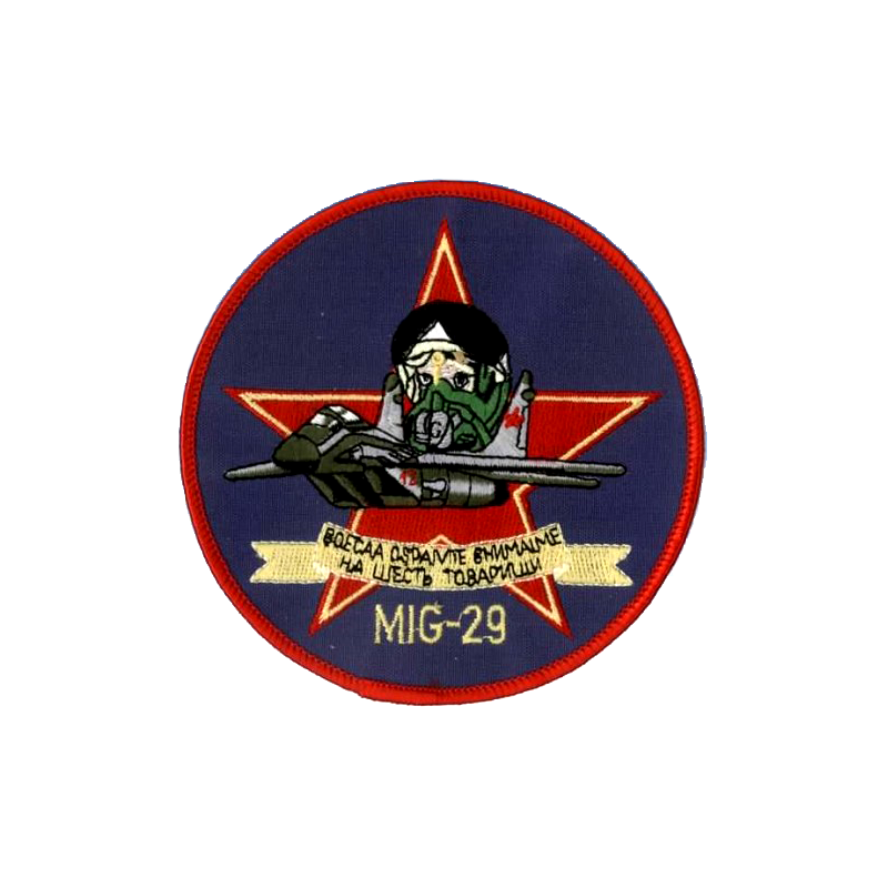 Embroidered patch - Mig 29 - Patche 11cm