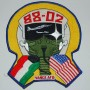 Embroidered patch - yane AFB