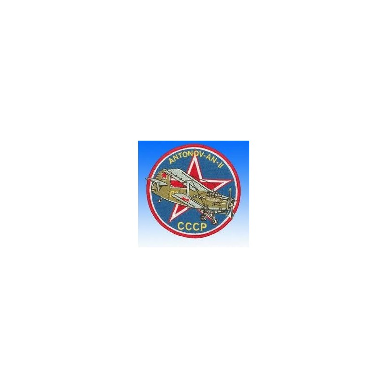 Embroidered patch - Antonov AN-II - CCCP. Patche 10cm