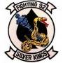 Patch Fighting 92 Silver Kings