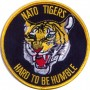 Patch Tiger 2011 - Cambrai - Hard to be Humble